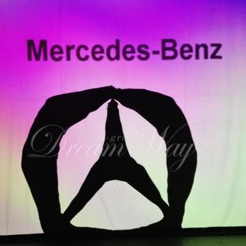 Театр Теней Мерседес