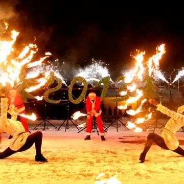 Новогоднее огненно-пиротехническое шоу!