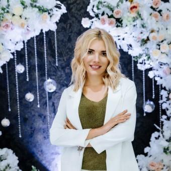 Ведущая Виктория Еременко